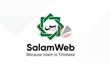 متصفح SalamWeb أفضل متصفح إسلامي للإنترنت 1