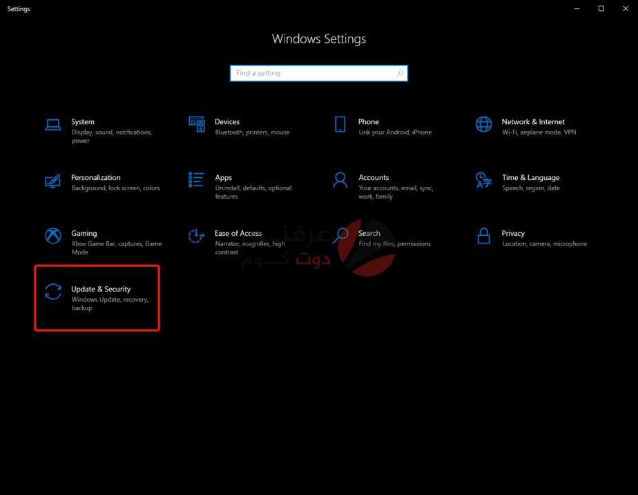 طريقة تحديث ويندوز 10 بنسخة أكتوبر 2020 2