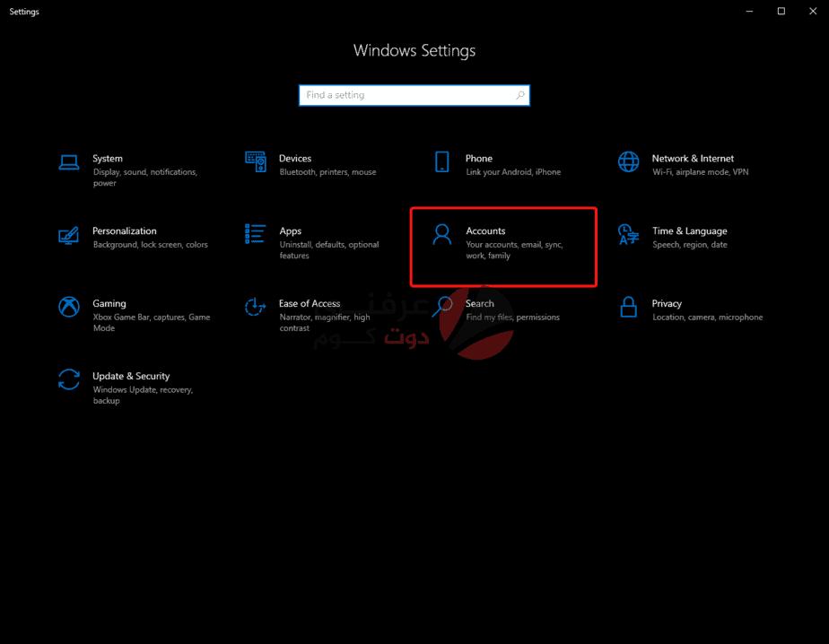 كيفية عمل باسورد للكمبيوتر على ويندوز 10 3