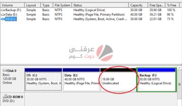 طريقة إصلاح Unallocated Hard Drive بدون فقدان البيانات 5