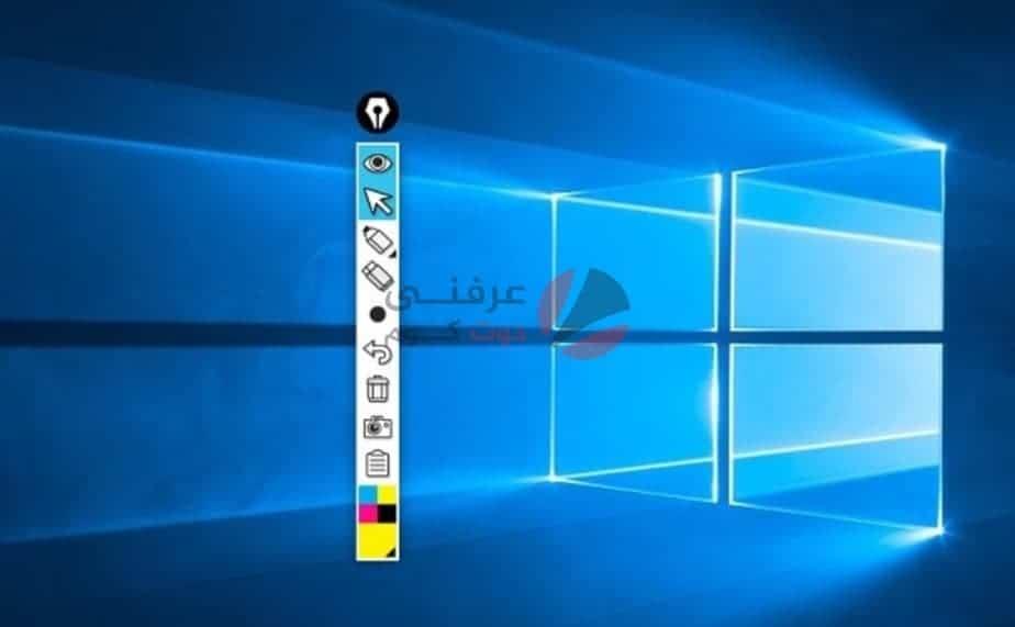 أفضل 5 برامج رسم على شاشة ويندوز 10 3