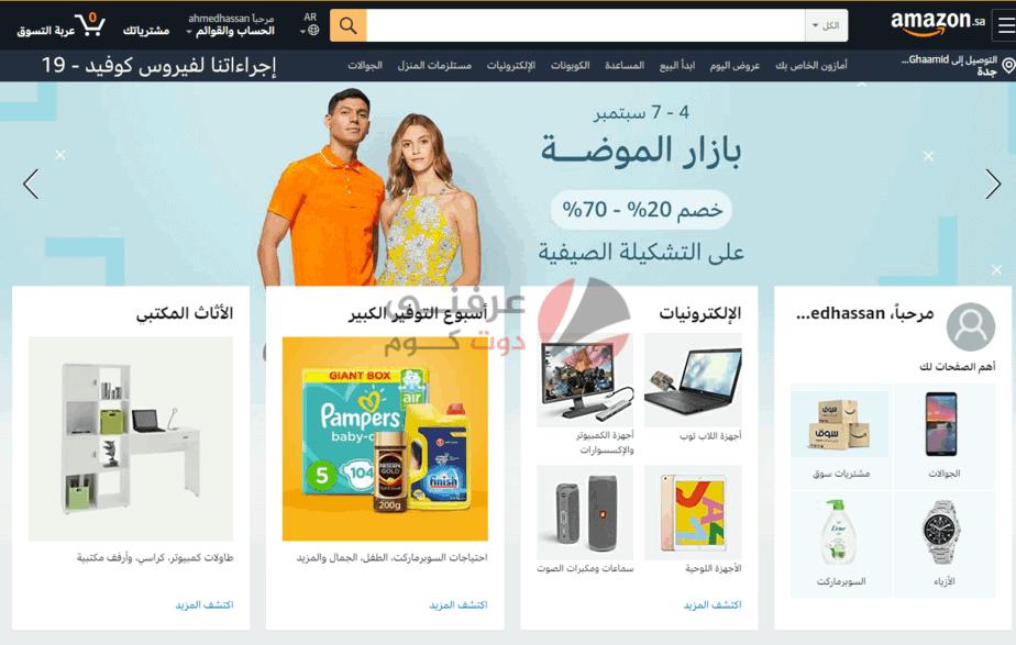 قائمة افضل موقع لبيع الجوالات في السعودية 1