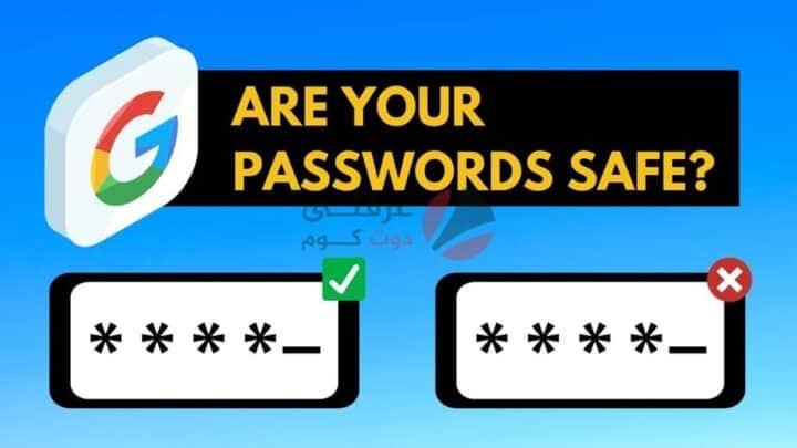 طرق الحماية من جرائم الإنترنت وحماية حساباتك على مواقع التواصل 2020 3