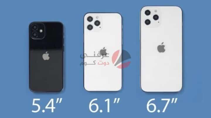 تسريب جديد عن iphone 12 Mini 1
