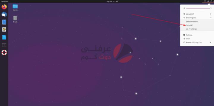 طريقة إغلاق الـ Wifi في توزيعات Linux المختلفة 2