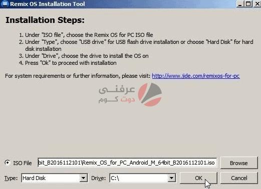 نظام اندرويد للكمبيوتر