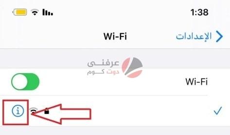 حل مشكلة بطئ الفيس بوك على الهواتف على Android و IOS 9