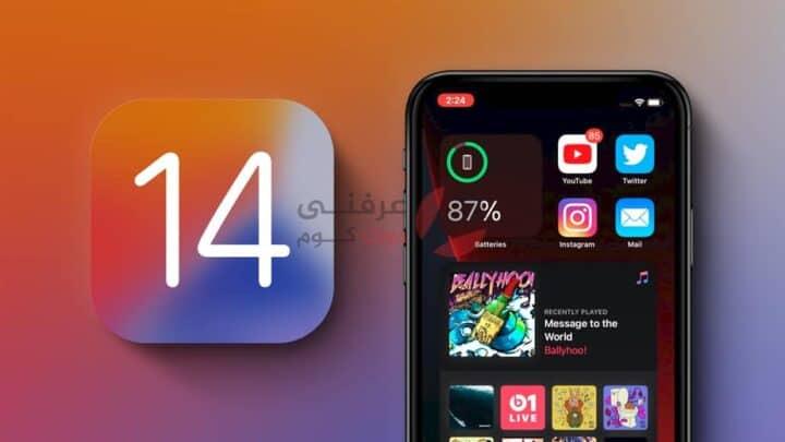 مؤتمر Apple قادم يوم 15 سبتمبر 2020 3