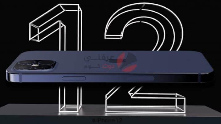 مؤتمر Apple قادم يوم 15 سبتمبر 2020 1