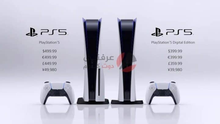 الإعلان عن سعر PlayStation 5 رسميًا 2