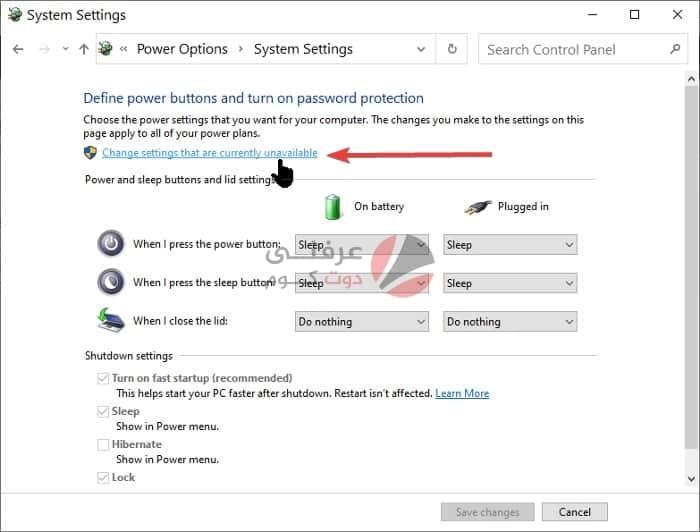طريقة تغيير صوت ويندوز 10 في بدء التشغيل 2