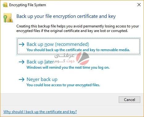 طرق الحماية من جرائم الإنترنت وحماية حساباتك على مواقع التواصل 2020 19