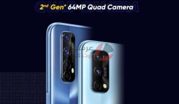 اطلاق هواتف Realme 7 في مصر بشكل رسمي 8