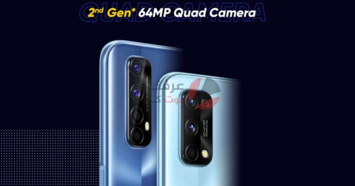 اطلاق هواتف Realme 7 في مصر بشكل رسمي