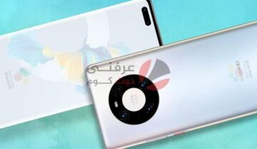 الإعلان عن Huawei Mate 40 pro رسميًا آخر Android من هواوي؟ 6
