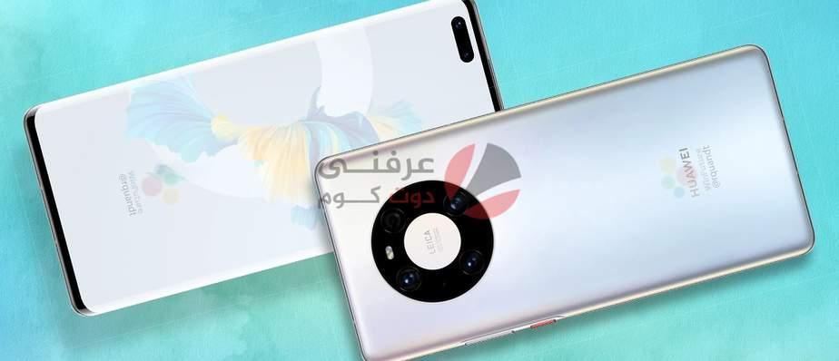 الإعلان عن Huawei Mate 40 pro رسميًا آخر Android من هواوي؟ 1