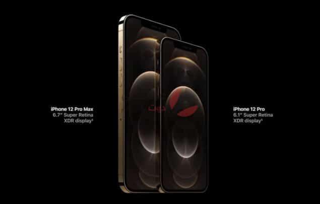 انطباعات iPhone 12 pro / pro max مواصفات ومميزات وعيوب الأجهزة والتعليق على السعر 1