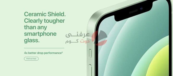 انطباعات iPhone 12 / 12 mini مواصفات ومميزات وعيوب الأجهزة والتعليق على السعر 1