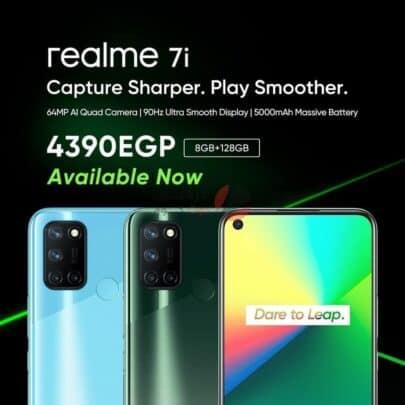 اطلاق Realme 7I في مصر بشكل رسمي 1