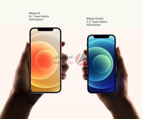 انطباعات iPhone 12 / 12 mini مواصفات ومميزات وعيوب الأجهزة والتعليق على السعر 4