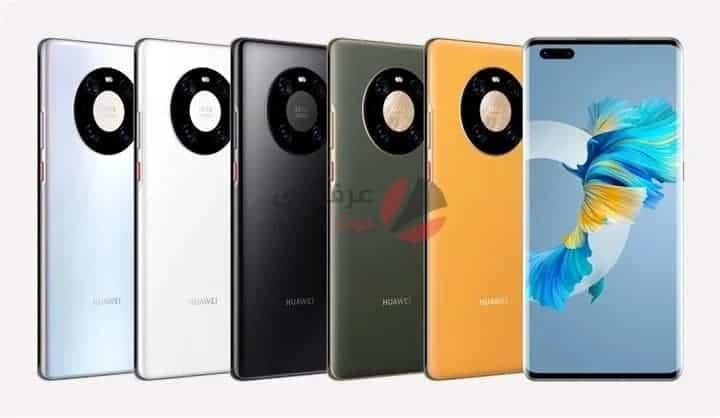 انطباعات عائلة Huawei Mate 40 مواصفات ومميزات وعيوب هواوي ميت 40 مع السعر