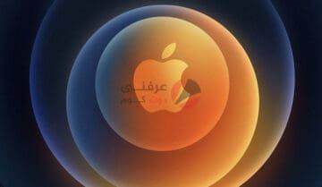 تحديد ميعاد اطلاق iPhone 12 من Apple في 13 اكتوبر 2