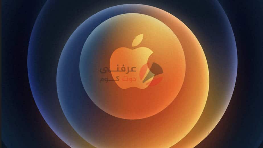 تحديد ميعاد اطلاق iPhone 12 من Apple في 13 اكتوبر