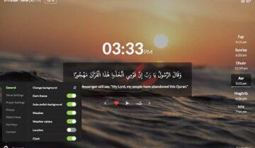 تعرف على اضافة Quran Tab لمتصفحات فايرفوكس و جوجل كروم 9