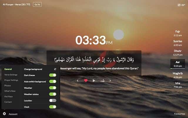 تعرف على اضافة Quran Tab لمتصفحات فايرفوكس و جوجل كروم