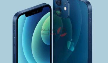 حمل خلفيات iPhone 12 و iPhone 12 Pro بجودة مرتفعة