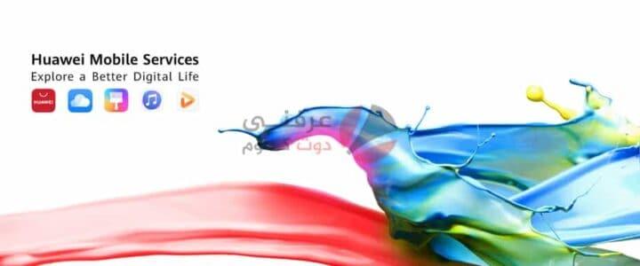 انطباعات عائلة Huawei Mate 40 مواصفات ومميزات وعيوب هواوي ميت 40 مع السعر 4