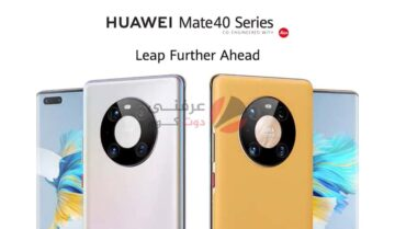 سعر ومواصفات Huawei Mate 40 - مميزات وعيوب هواوي ميت 40 4