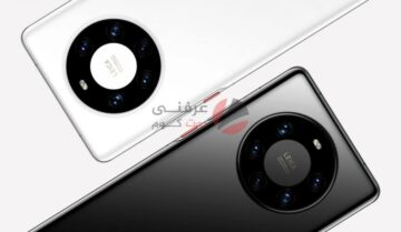 سعر ومواصفات Huawei Mate 40 Pro Plus - مميزات وعيوب هواوي ميت 40 برو بلس 4