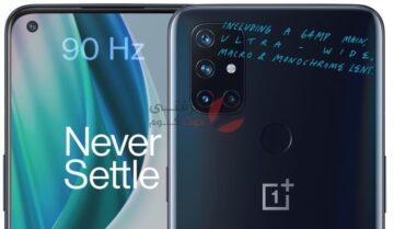 سعر ومواصفات OnePlus Nord N10 5G - مميزات وعيوب ون بلس نورد ان 10 5 جي 4