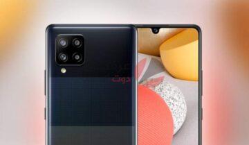 سعر ومواصفات Samsung Galaxy A42 5G - مميزات وعيوب سامسونج جالاكسي اي 42 5 جي 2