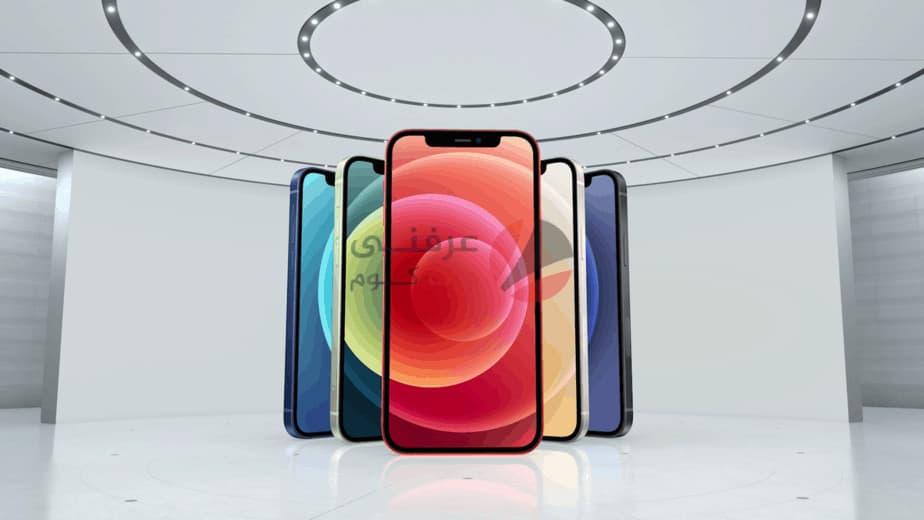 انطباعات iPhone 12 / 12 mini مواصفات ومميزات وعيوب الأجهزة والتعليق على السعر