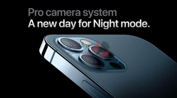 انطباعات iPhone 12 pro / pro max مواصفات ومميزات وعيوب الأجهزة والتعليق على السعر 7