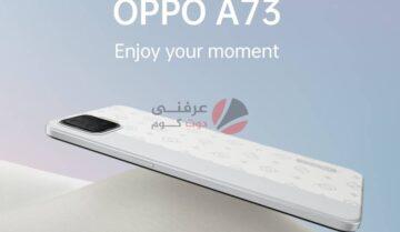 مواصفات Oppo A73 مميزات وعيوب اوبو اي 73 والتعليق على السعر 13