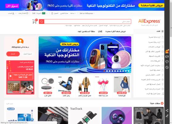 أفضل مواقع التسوق التقنية في الإمارات 5