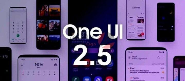 تحديث Galaxy A71