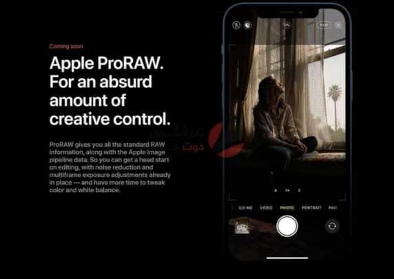انطباعات iPhone 12 pro / pro max مواصفات ومميزات وعيوب الأجهزة والتعليق على السعر 10