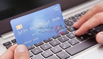أفضل 5 متاجر الكترونية في السعودية لم تكن تعرف بها 10