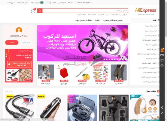 أفضل 5 متاجر الكترونية في السعودية لم تكن تعرف بها 3
