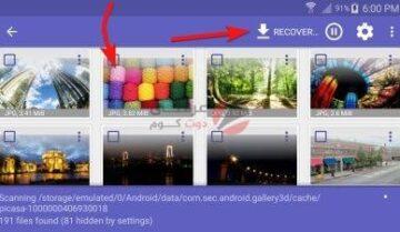 استعادة الصور المحذوفة من Applock بعد حذف البرنامج 5