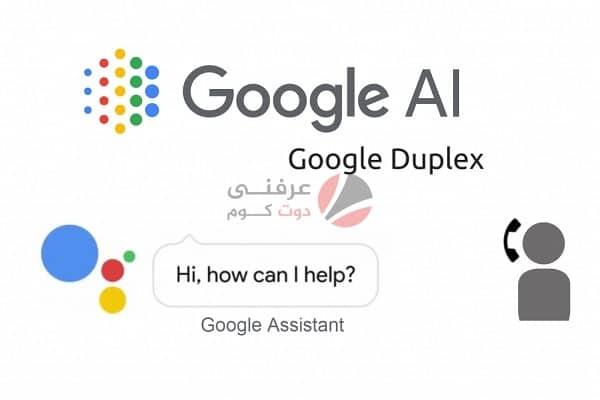 انطباعات Google Pixel 4a 5G مواصفات بكسل 4 اي 5 جي ومميزاته والعيوب مع السعر 3