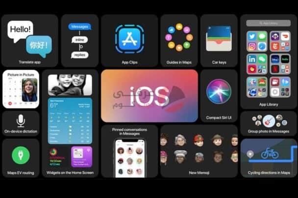 انطباعات iPhone 12 pro / pro max مواصفات ومميزات وعيوب الأجهزة والتعليق على السعر 5