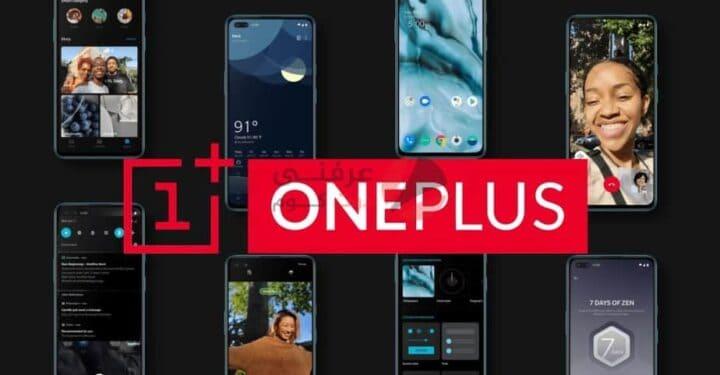 سعر ومواصفات OnePlus Nord N100 - مميزات وعيوب ون بلس نورد ان 100 2