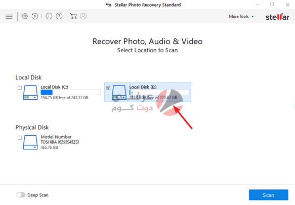 استعادة الصور المحذوفة من Applock بعد حذف البرنامج 6
