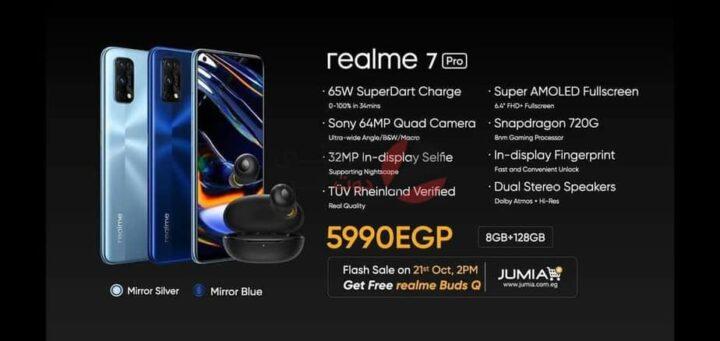 اطلاق هواتف Realme 7 في مصر بشكل رسمي 2