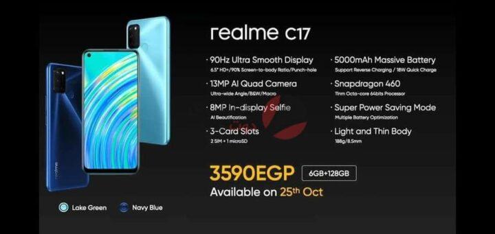 اطلاق هواتف Realme 7 في مصر بشكل رسمي 3